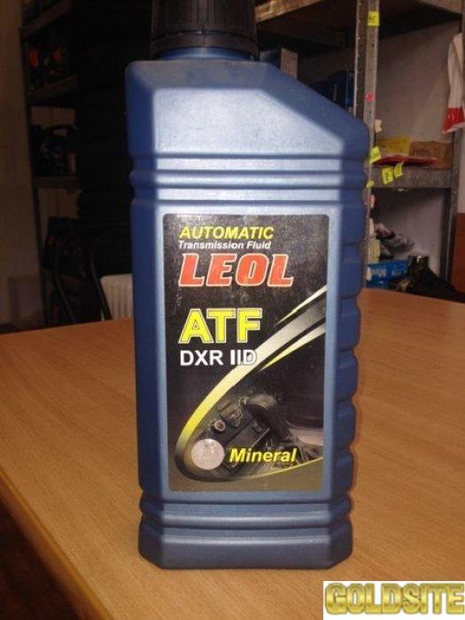 продам моторное масло ATF автомат DXR II D