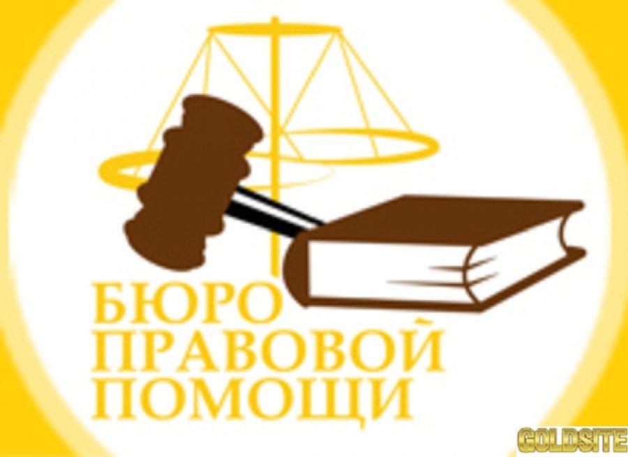 Исковые заявления.  Сбор необходимых документов для подачи в суд.  Николаев,  Украина
