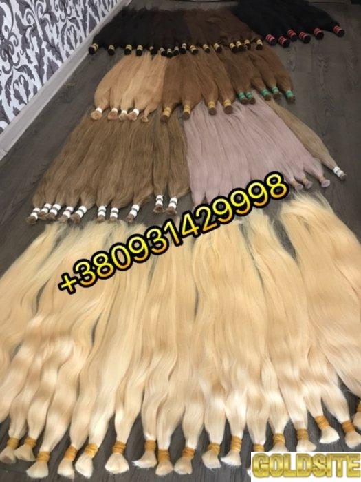 Продам славянские волосы по доступной цене