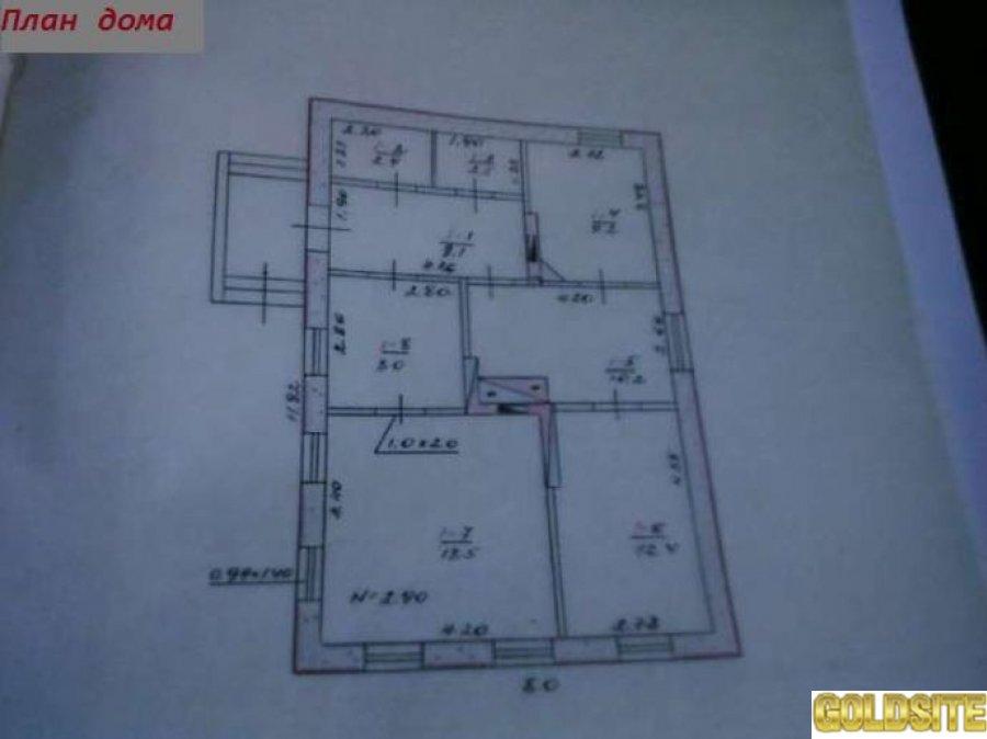 Меняю дом,  гараж,  26 с,  пригород Запорожья на жильё в Киеве,  области