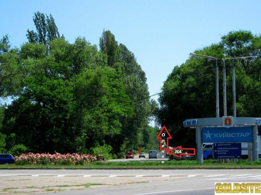 Дом с участком за реально НИЗКУЮ цену(ОРЕХОВ Запорожской)
