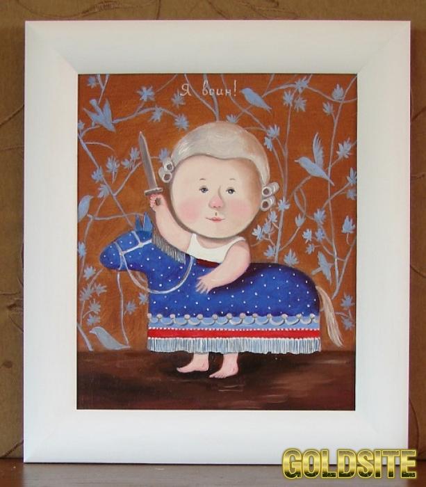 """Картина в детскую """"Я воин! """" копия Гапчинской"""