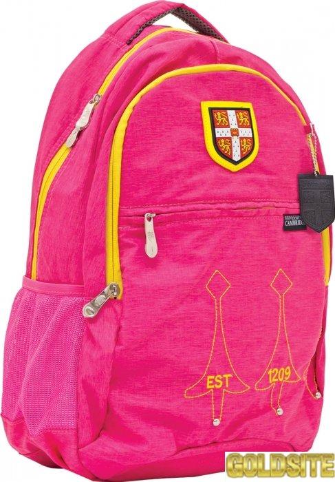 Рюкзаки KITE для подростков.  Купить рюкзаки.