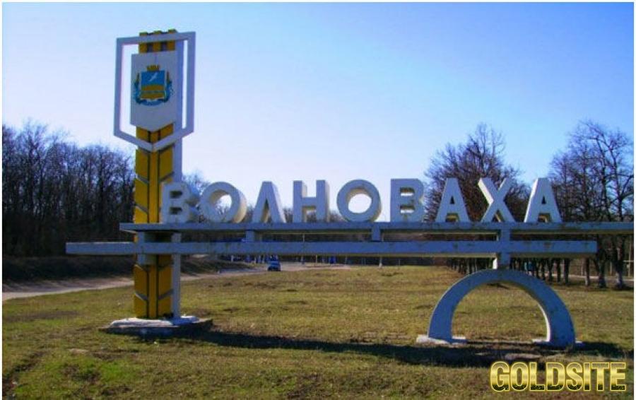 Пассажирские перевозки Донецк-Волноваха
