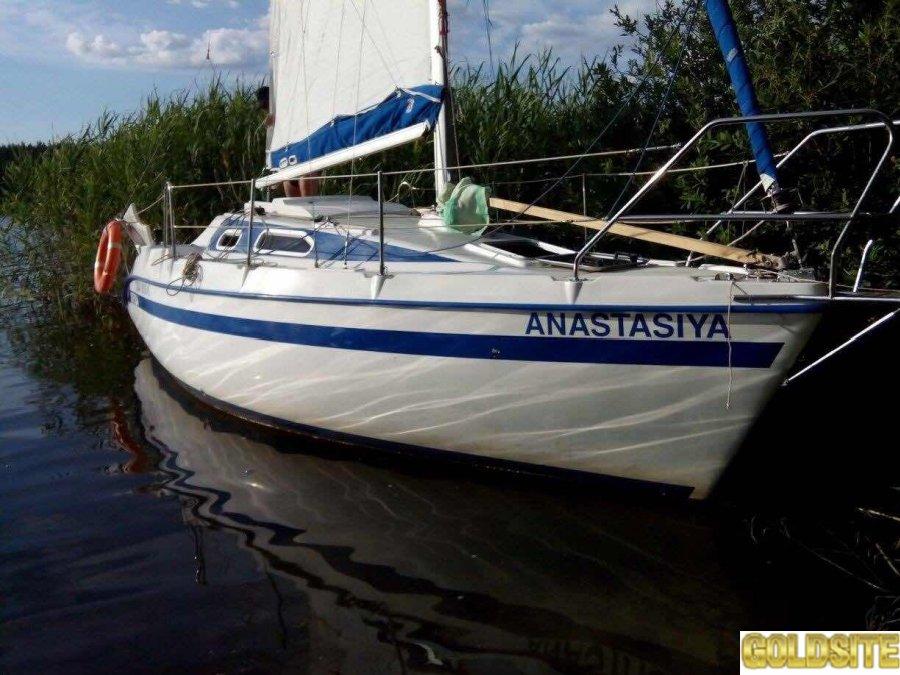 Прогулки на яхте, катание, аренда, активный отдых, Харьков, Старый Салтов