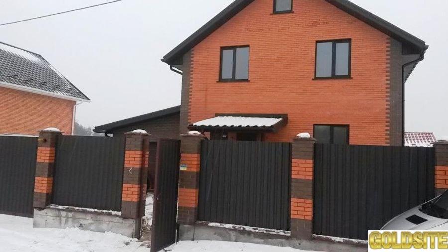 дом продаж новый кирпич
