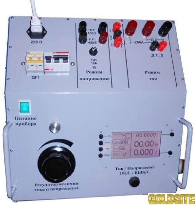 Устройство проверки простых защит – 450/2000