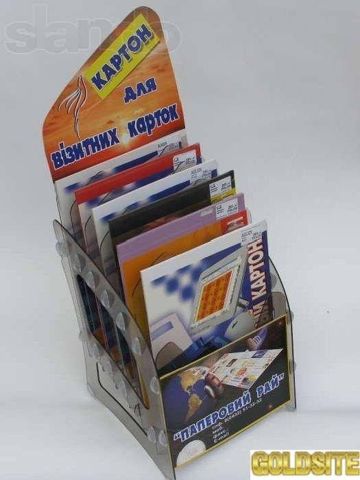 Дизайнерский картон от ТМ ПАПЕРОВИЙ РАЙ