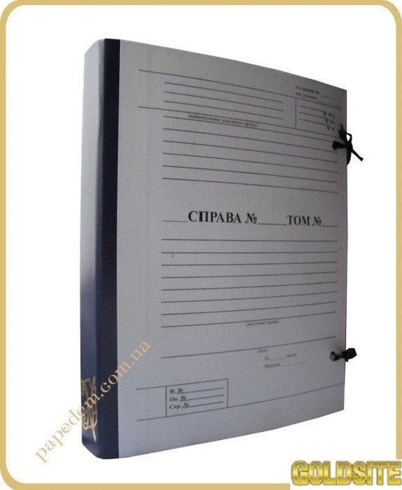 Архивные папки
