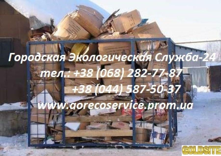Принимаем,  покупаем любую макулатуру по Киеву и области