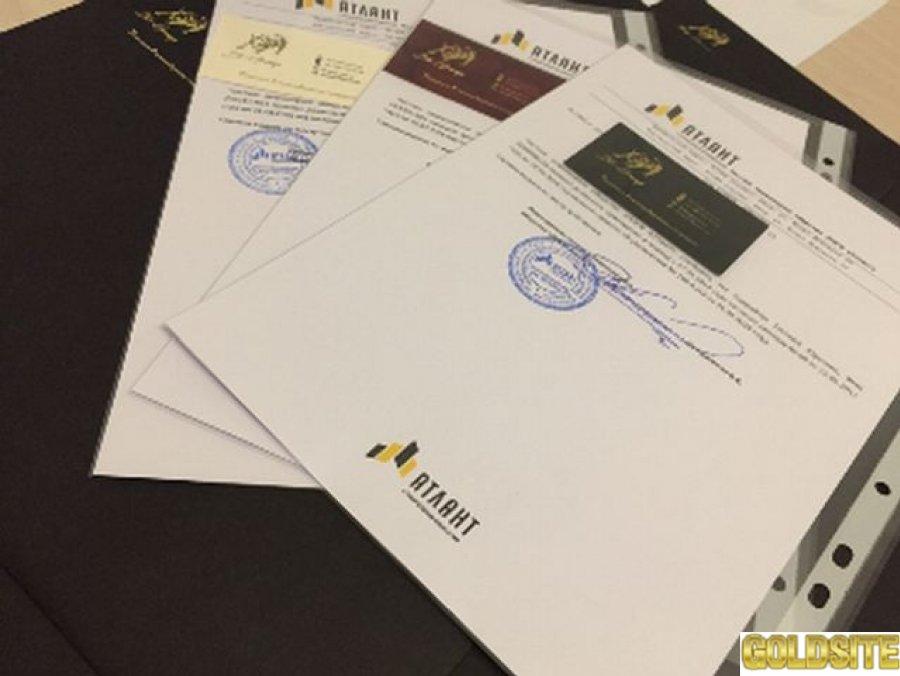 Справка с места работы для визы в Харькове ,  Справка из банкаХарьков