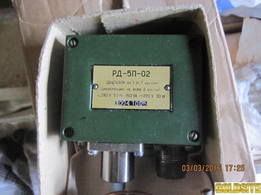 Датчик-реле давления РД1К1; РД2К1; РД21К1; РД2-ОМ5;  РД5П;  РД8П.