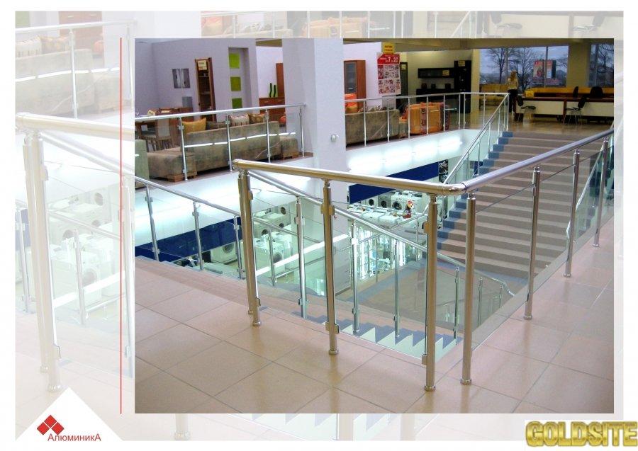 Лестничные перила и ограждения из анодированного алюминия,   стекла и нержавейки.   Ограждения из ст