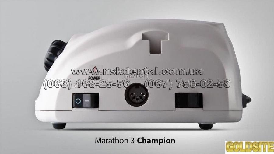 Фрезер для маникюра,  Marathon Champion 3,  фрезер для педикюра