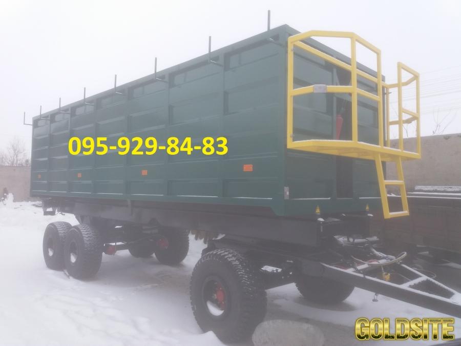 Прицеп тракторный 3ПТС-12