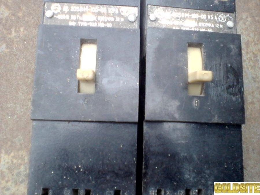 Выключатель-автомат.