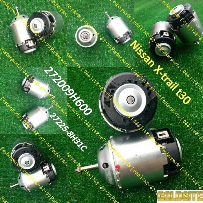 Оригинальный новый моторчик печки Nissan X-trail T30 272009H600