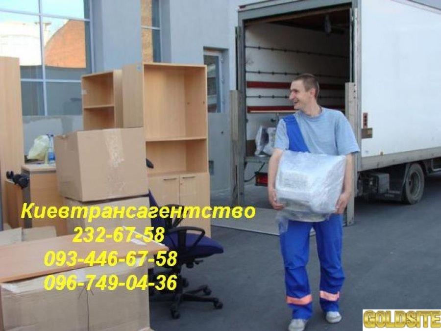 Перевозка мебели Киев,  перевезти мебель в Киеве
