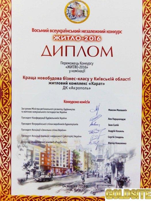 """Суперовая 1-к квартирка с огоромной кухней в ЖК """"Карат"""""""