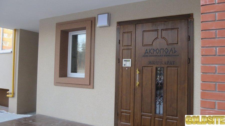 """Чудова 1-к квартира з документами в якісному та надійному ЖК""""Карат"""""""