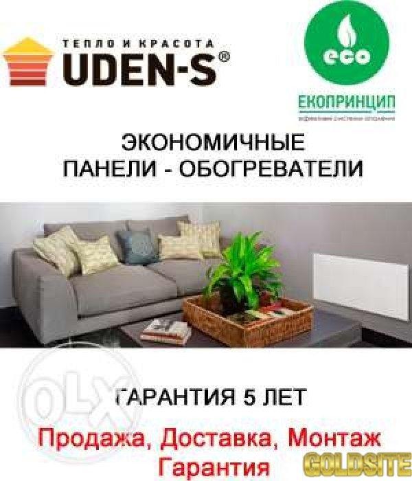 Обогреватель - теплая панель УДЭН 500