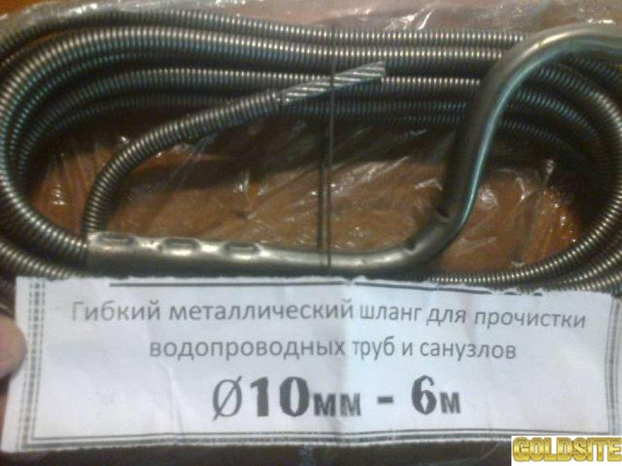 Трос сантехнический гибкий канализационный
