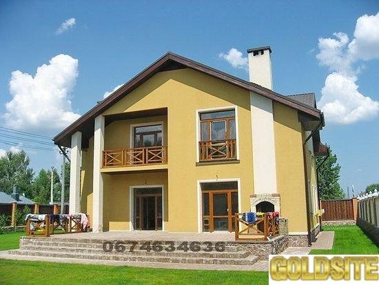 Продажа современного дома.    Козин