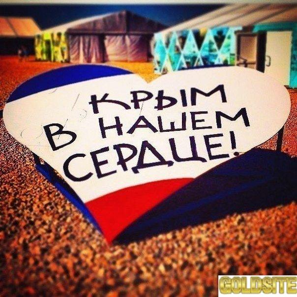 Пассажирские перевозки из Крыма и Москвы в Донецк,  Макеевку,  Енакиево и Горловку !