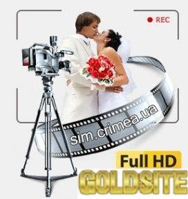 Профессиональная видеосъёмка свадеб в Симферополе и по Крыму